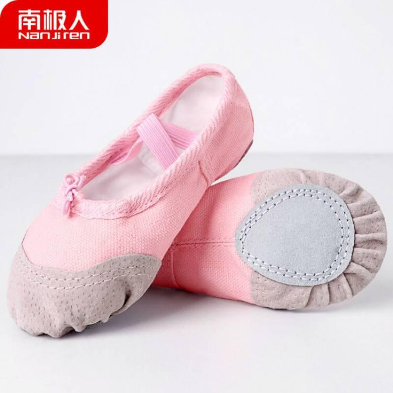 儿童舞蹈鞋女软底练功鞋形体宝宝跳舞鞋猫爪男童女童中国芭蕾舞鞋