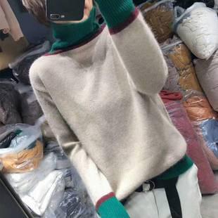 【百人验货】加厚拼接毛衣