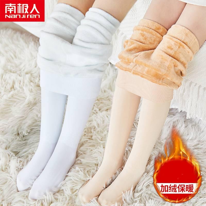 女童连裤袜加厚加绒秋冬季儿童打底裤宝宝白色练功光腿神器舞蹈袜