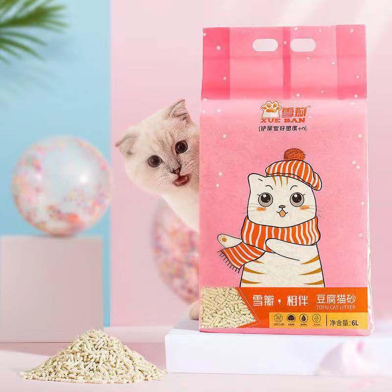 雪瓣豆腐猫砂除臭大颗粒6L大袋4斤包邮成猫幼猫用品非10公斤20斤