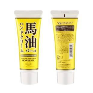 :【loshi】日本北海道天然马油