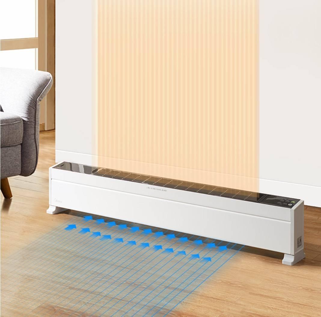 美的踢脚线取暖器家用省电暖气节能客厅烤火炉热器暖风机