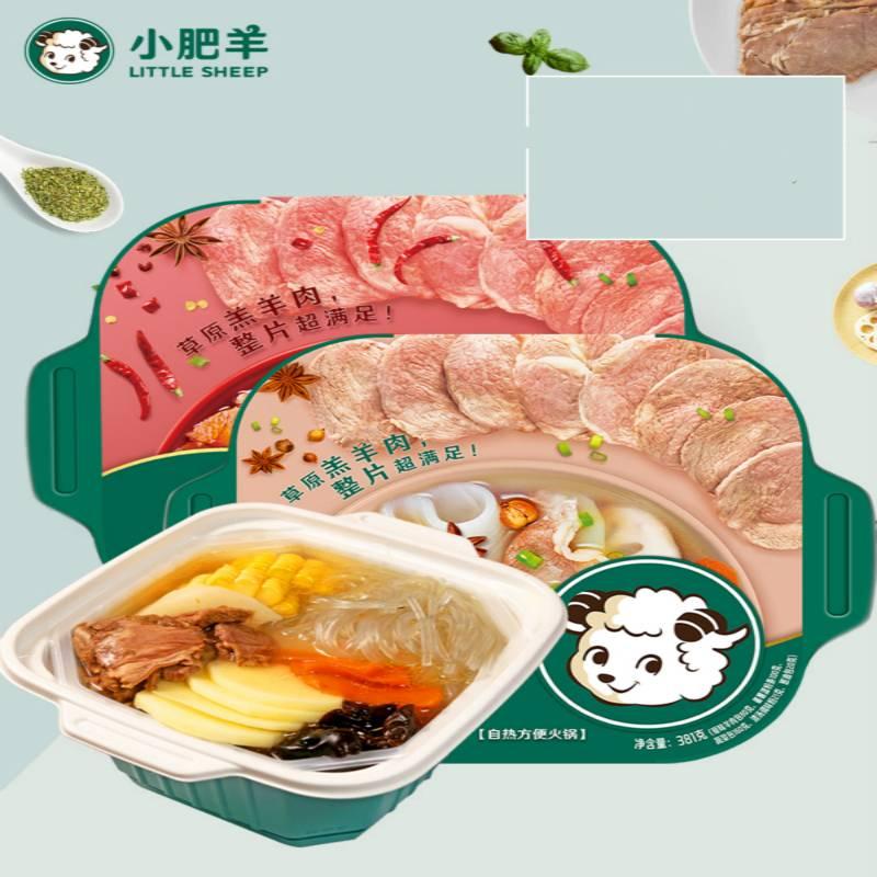 小肥羊自煮香辣牛羊肉两盒装方便速食懒人自热自助麻辣清淡小火锅