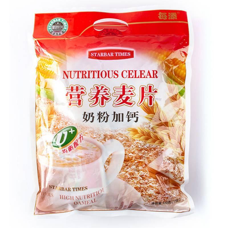 每味營養麥片懶人早餐代餐牛奶速食袋裝加鈣沖飲學生免煮即食燕麥