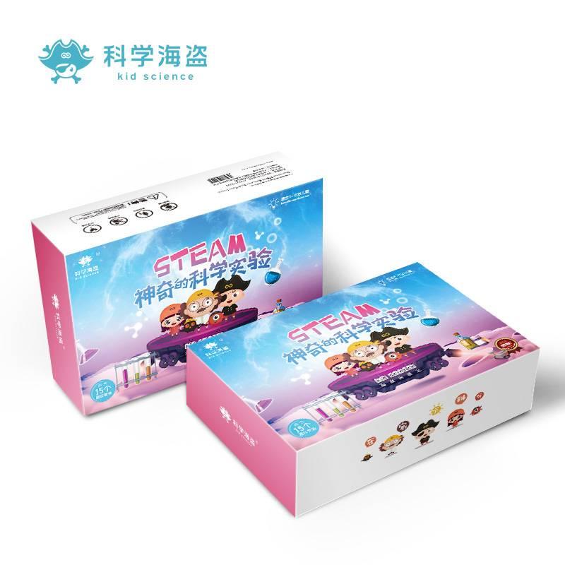 益智玩具小男孩女孩5-6-8-10周岁儿童生日礼物小学生智力7-12男童