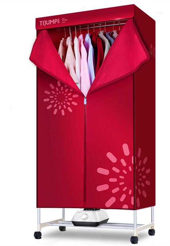 天骏烘干机家用速干衣柜神器烘衣机干衣机小型衣物哄风干衣架衣服