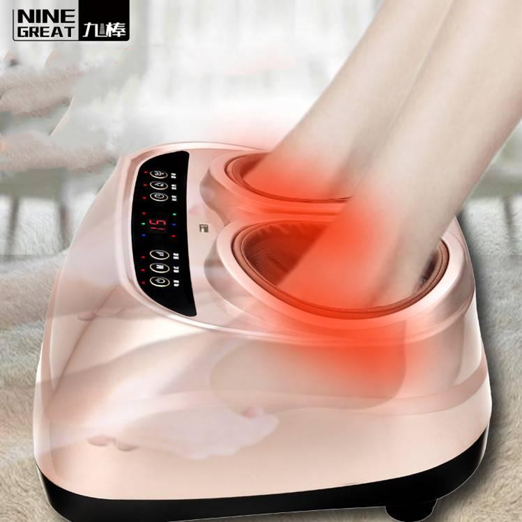 家用足療機腳部按摩器