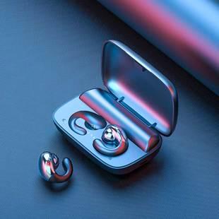 不入耳無線藍牙耳機雙耳5.0運動跑步隱形單耳掛耳式骨傳導新概念安卓蘋果通用適用oppo華為小米超長續航待機