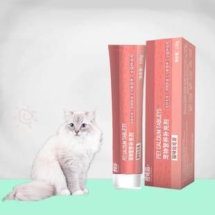 【围裙猫】猫咪营养化毛膏120g