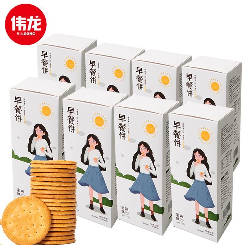 伟龙生活大爆炸早餐饼蛋奶味210g休闲零食早餐饼干网红小吃整合装