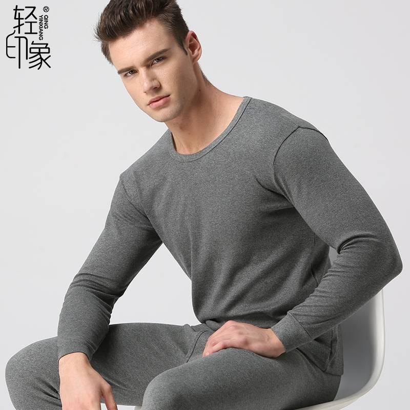 轻印象男士纯棉保暖内衣秋衣秋裤套装棉毛衫暖和中老年人爸爸薄土