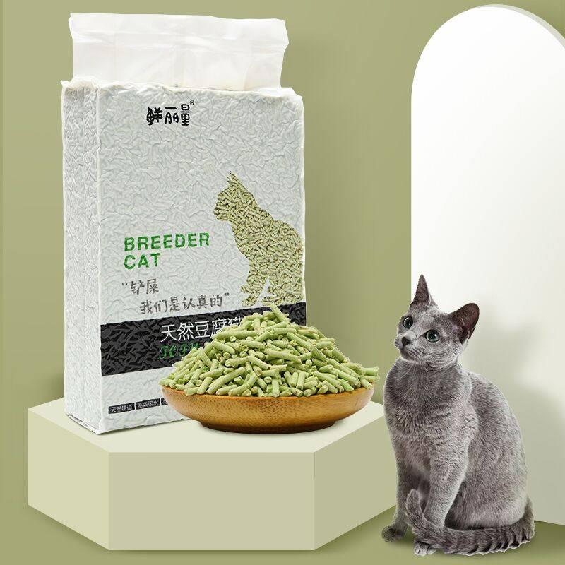 鲜丽量绿茶味猫咪用品豆腐猫砂包邮6L除臭无尘大袋豆腐猫沙2.35kg
