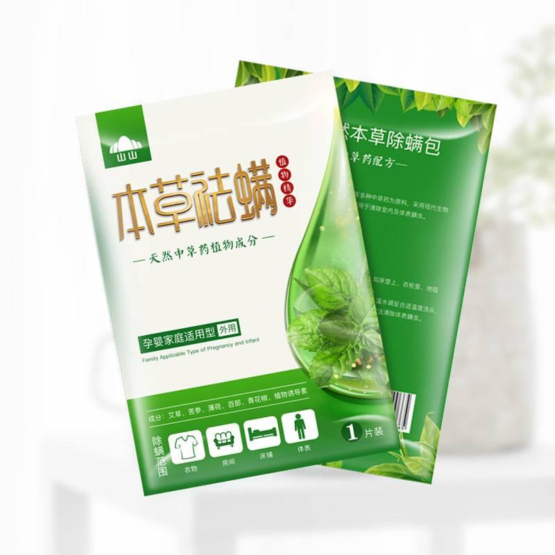 天然中草药除螨虫包床上用家用去螨虫神器螨立净祛螨包驱螨虫克星