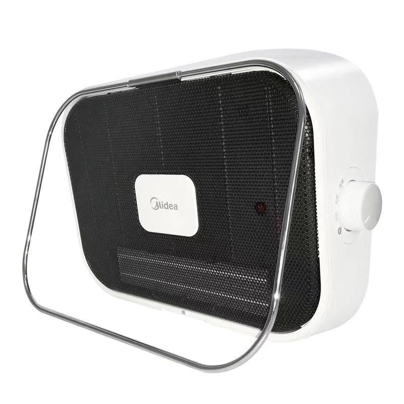 美的取暖器家用节能省电神器电暖气浴室速热办公室卧室热风暖风机