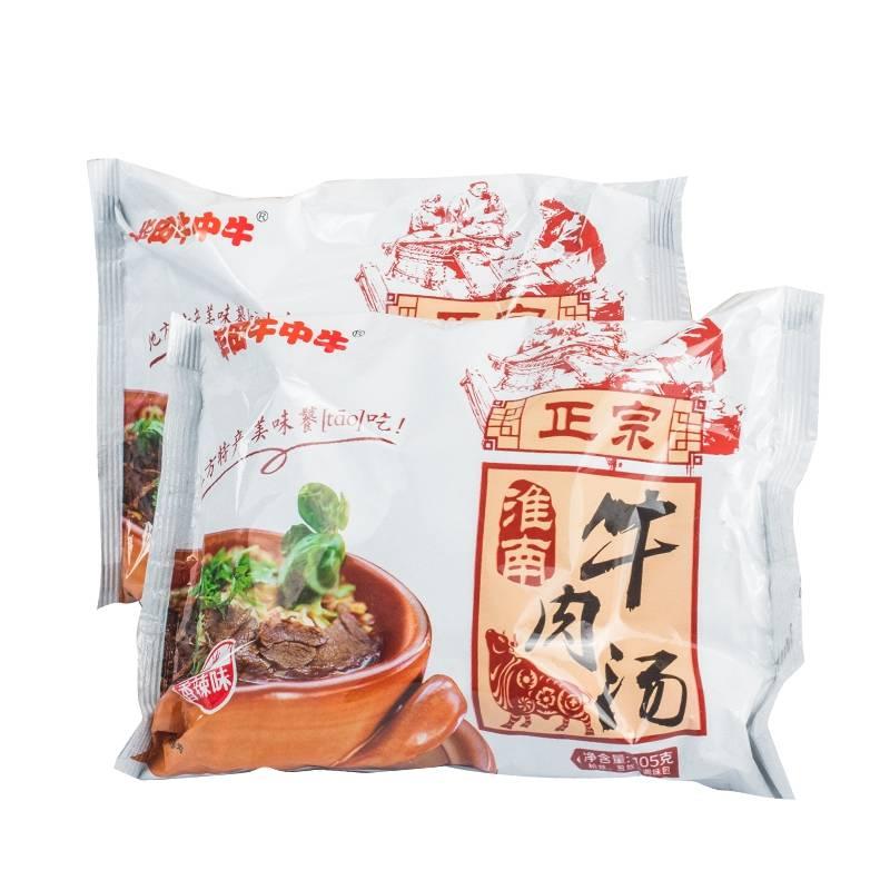 华田牛中牛淮南牛肉汤粉丝汤10袋装泡面米线酸辣粉夜宵方便面速食