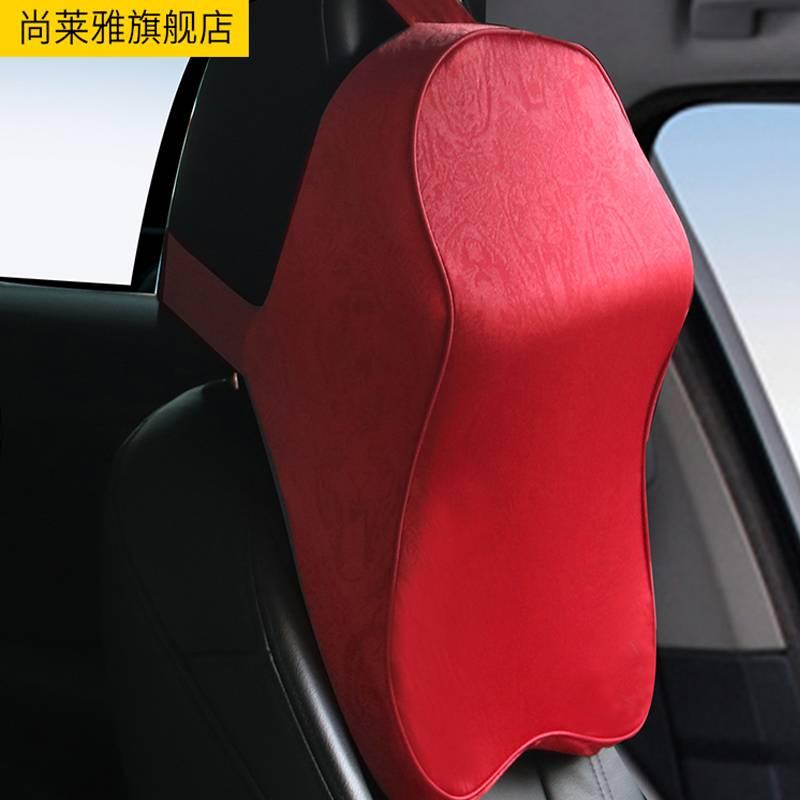 汽车头枕护颈枕座椅护腰垫司机驾驶腰部支撑记忆棉车枕腰靠背靠枕