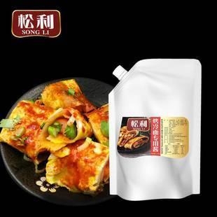 松利東北烤冷面醬專用醬2斤商用家用的烤冷面秘制醬料出攤小吃醬