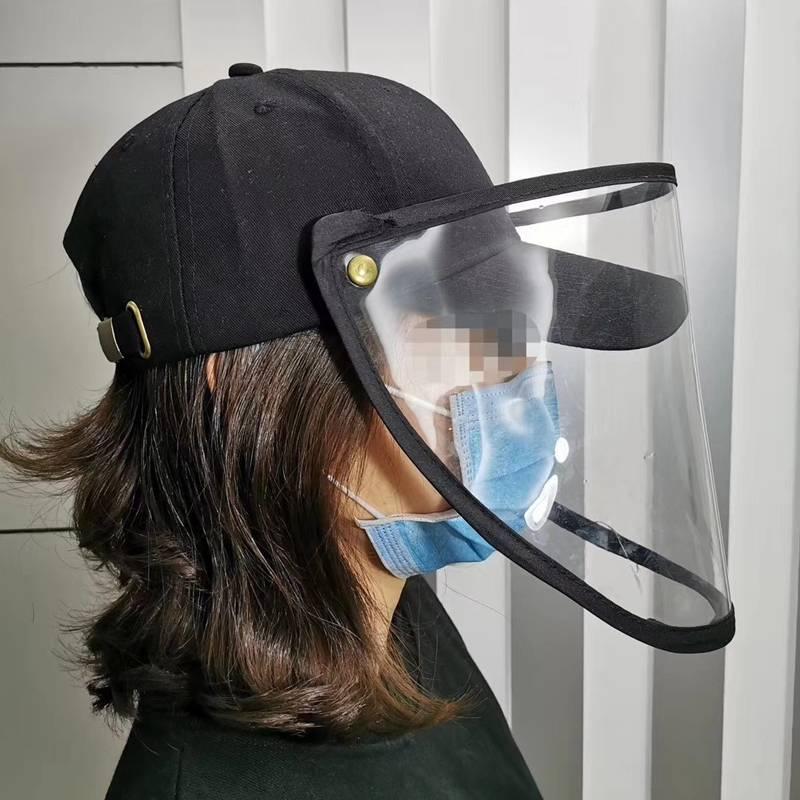 【发货】日系舌帽棒球帽防飞沫防护男女通用黑色潮牌软顶弯鸭舌帽
