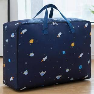 装衣服棉被子收纳袋子大号行李袋防水防潮家用衣物搬家打包整理袋