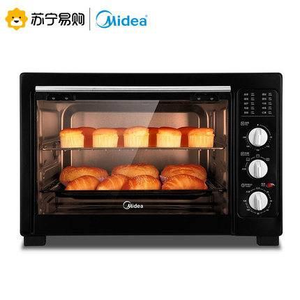 Midea/美的 MG38CB-AA美的电烤箱家用小型全自动烘焙多功能38L大