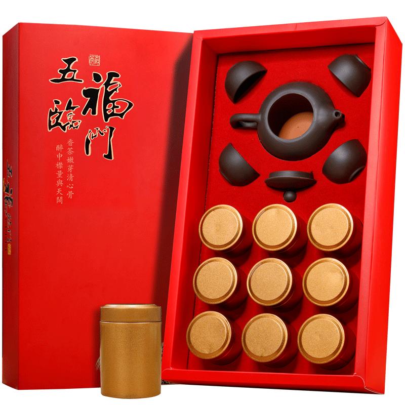 新会小青柑普洱茶叶+1壶4杯礼盒装 含茶具小金罐装陈皮柑普茶送礼