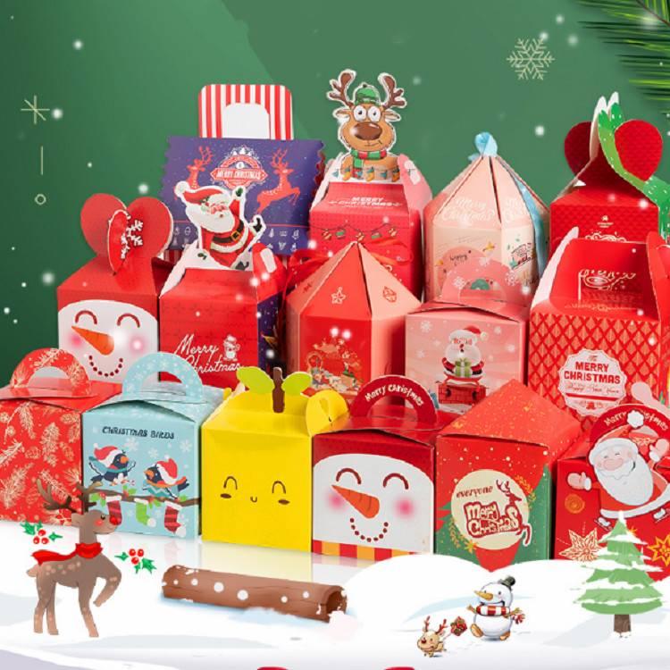 圣诞节平安夜苹果礼盒平安果包装纸盒创意礼物包装儿童幼儿园礼品