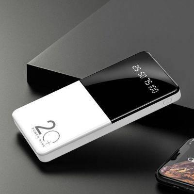 超薄充电宝20000毫安大容量便携快充移动电源安卓苹果手机通用小M