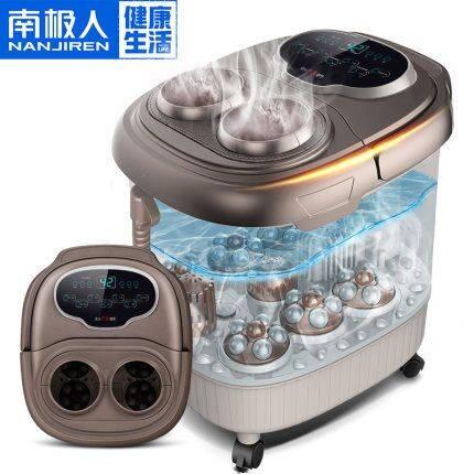 南极人高深泡脚桶加热恒温足浴盆全自动洗脚盆电动按摩家用足疗机