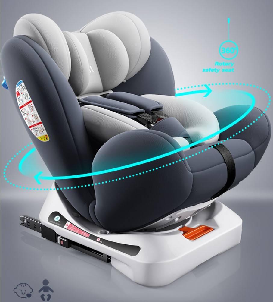 儿童安全座椅汽车用0-12岁宝宝婴儿3-4挡车载便携式简易旋转坐椅