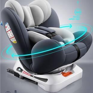 儿童安全椅360°度选择可座可躺
