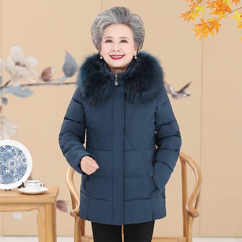 中老年人冬装妈妈冬季棉袄奶奶棉衣加厚外套老人衣服太太连帽棉服