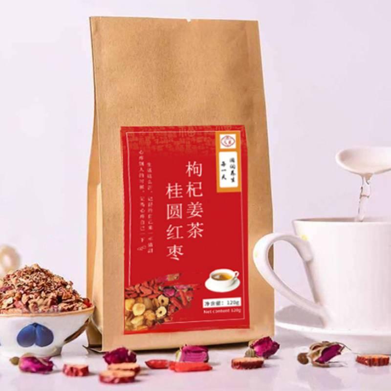 桂圆红枣枸杞姜茶小袋装泡水喝女養