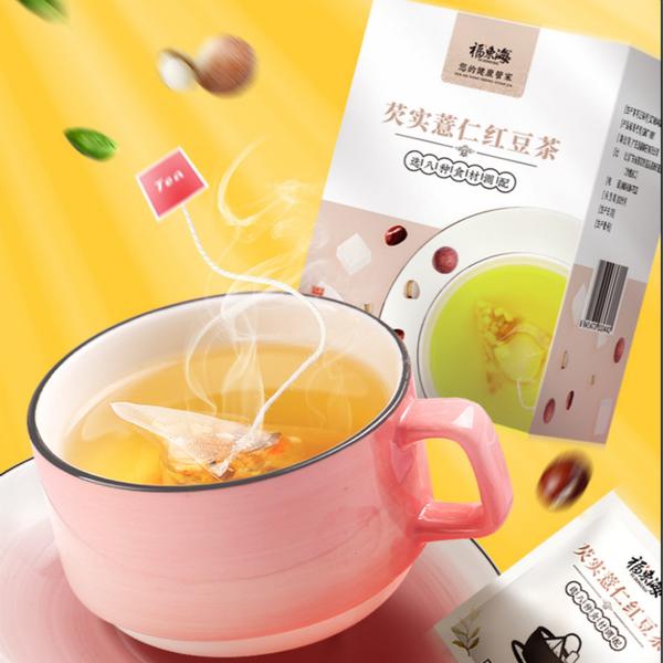 红豆薏米赤小豆芡实茶薏仁茶去湿茯苓甘草大麦茶湿气重组合养生茶