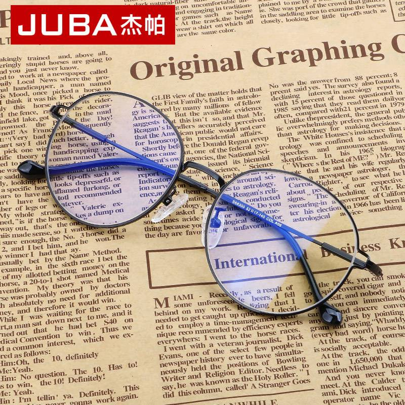 變色防藍光電腦眼鏡護目鏡防輻射眼鏡男女無度數平光近視眼睛框架