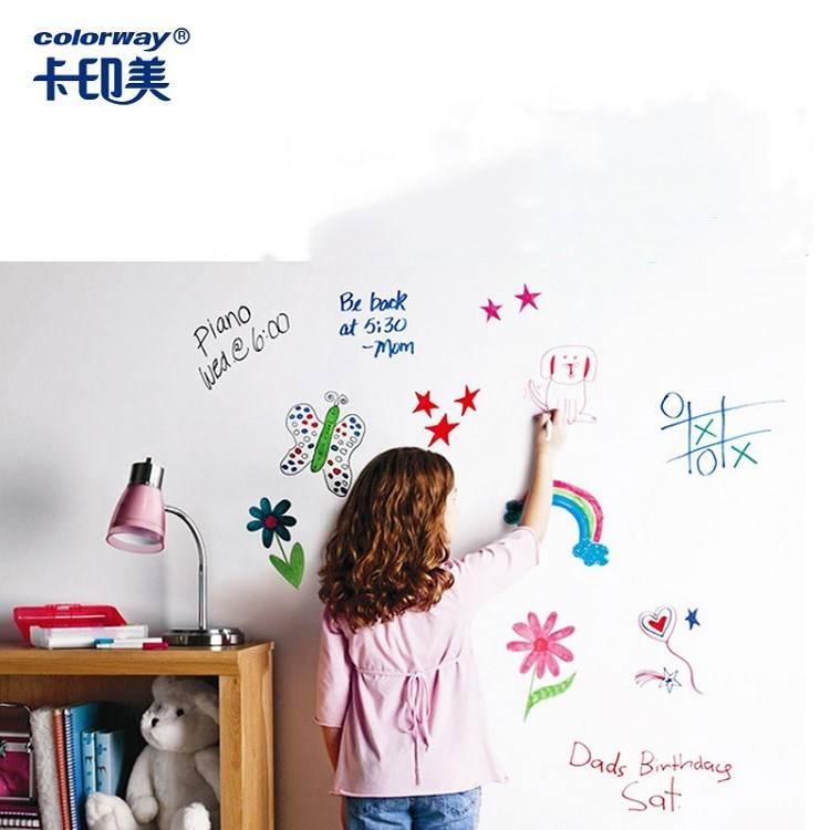 软白板墙贴可移动不伤墙可移除可擦写家用冰箱贴儿童小孩写字板办公教学无背胶无磁吸自粘贴墙贴纸组合大白板