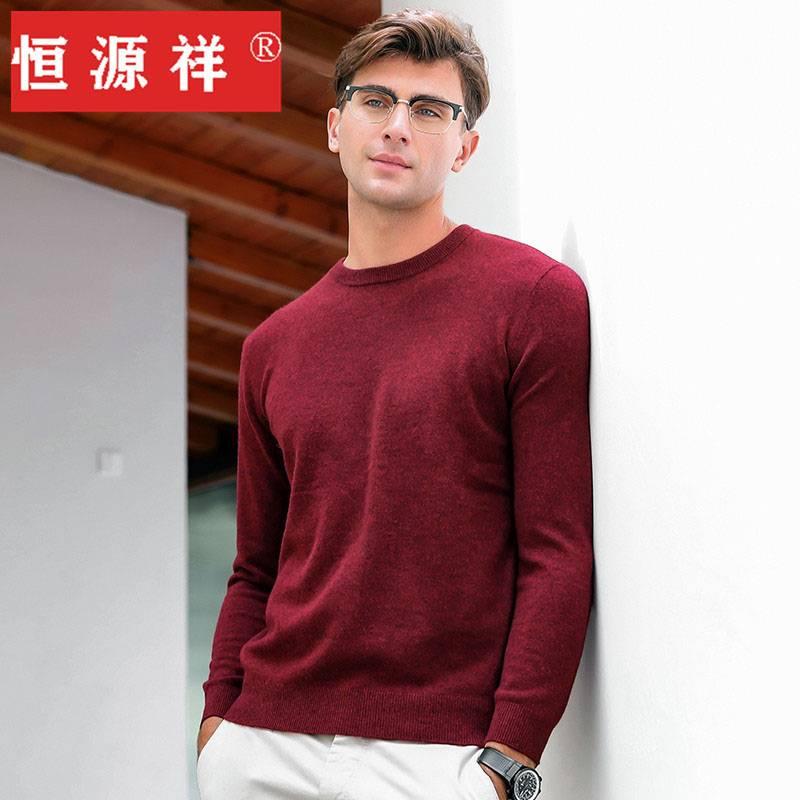 专柜正品针织衫男青年薄款2020春秋新款亲肤柔软针织衫纯色打底衫
