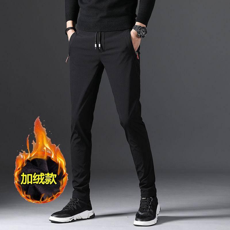 休闲裤男裤子秋冬季男生运动裤加绒学生韩版潮流男士黑色宽松直筒