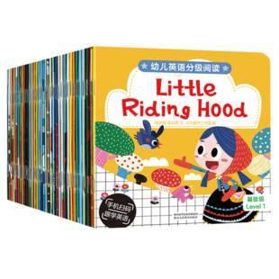 幼儿英语分级阅读基础级36册