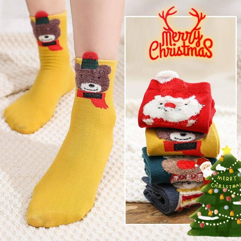 圣誕襪本命年襪子女中筒鼠年紅襪子男女可愛情侶款秋冬踩小人棉襪