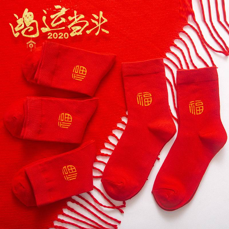 本命年大红袜秋冬季韩版踩小人袜子结婚喜庆新年红色中筒棉袜女
