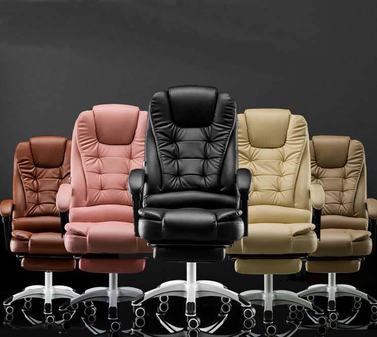 电脑椅家用现代简约懒人可躺椅子靠背椅升降办公椅老板椅转椅座椅