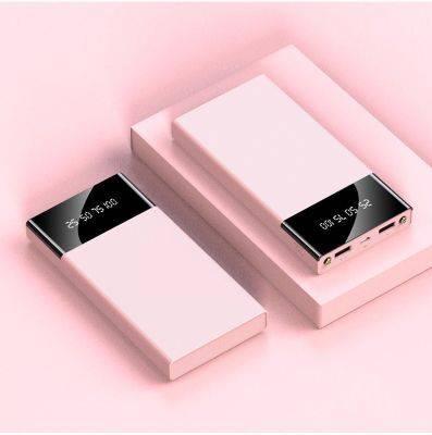 超薄20000M大容量便携oppo华为小米苹果手机通用移动电源毫安小巧