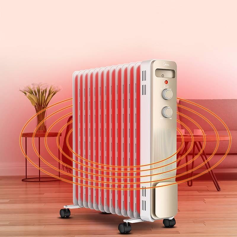 美的油汀取暖器家用节能油丁电暖气省电热烤火炉油酊电暖器