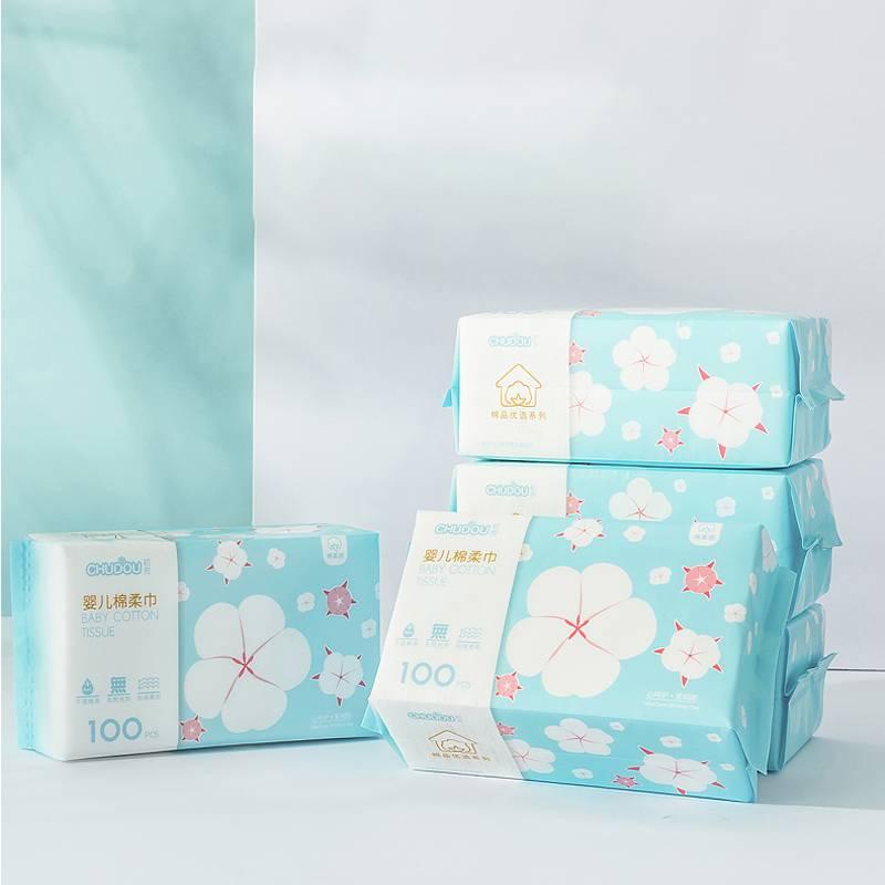 初兜婴幼儿干湿两用棉柔巾 宝宝棉柔巾婴儿专用干湿巾厚100抽*2包