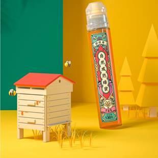 0蔗糖新品 歐盟BRC認證 包郵 洋槐土蜂搭配原創設計野生蜂蜜農家