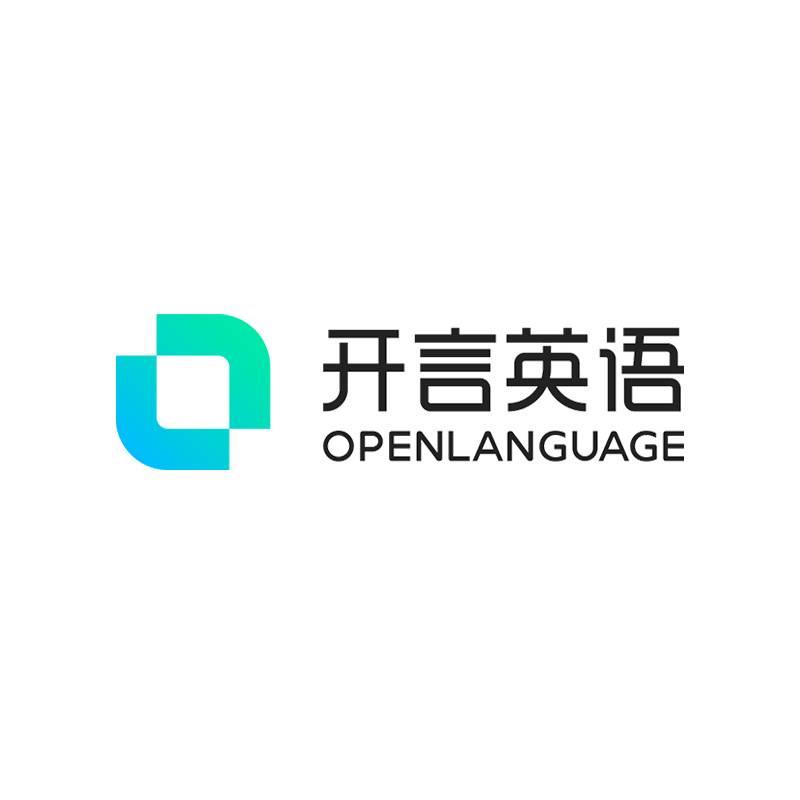 开言英语 听力说读写课程英语学习软件口语  30天月度会员