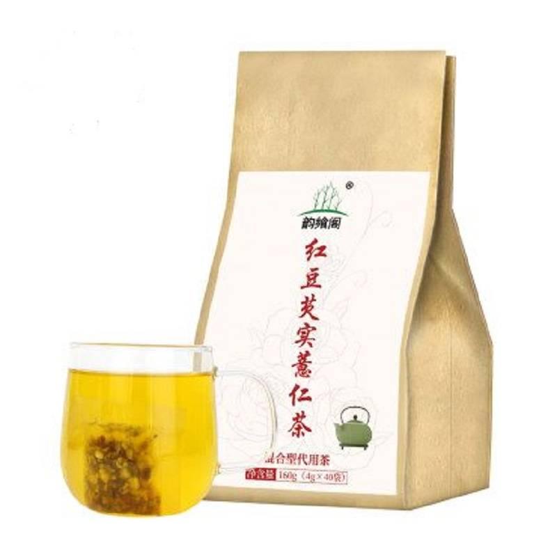 红豆薏米芡实茶赤小豆薏仁茶160g苦荞大麦茶叶水果花茶组合养生茶