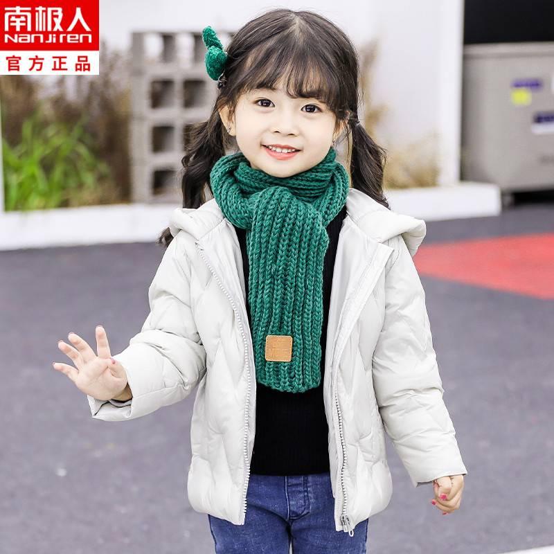 童装2019新款正品洋气儿童加厚羽绒服女童轻薄90白鸭绒小宝宝外套