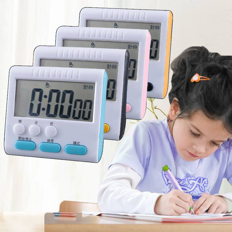 厨房烘焙 学生考研正倒计时器提醒