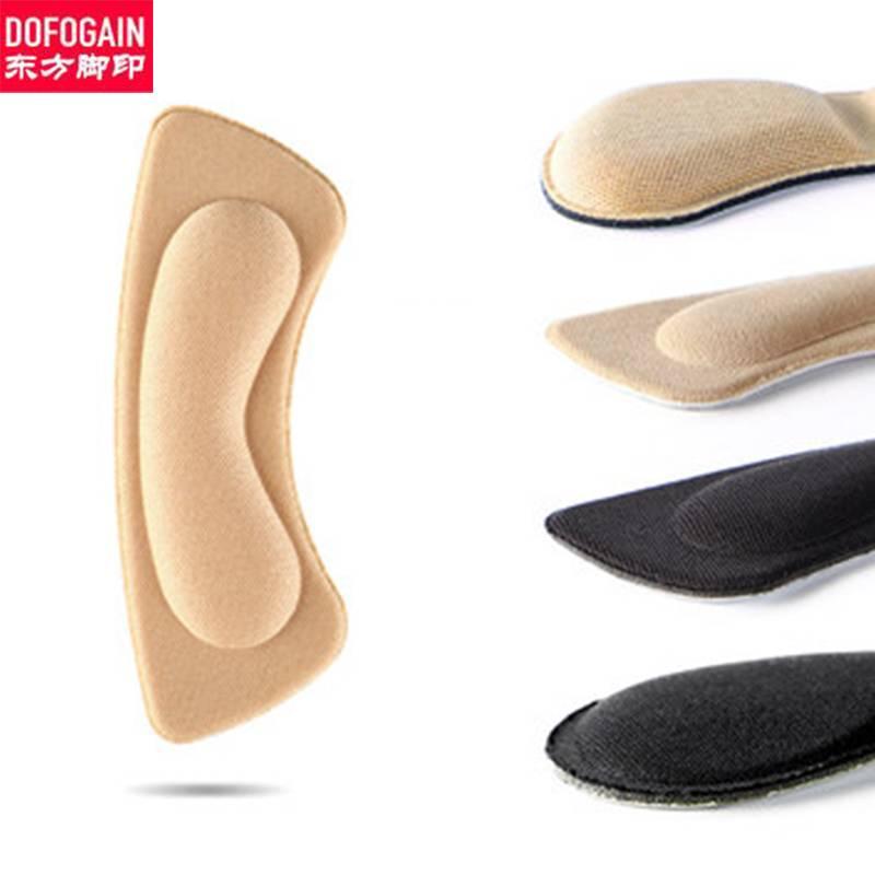 3双 后跟贴防磨脚神器高跟鞋防掉跟鞋贴防磨脚贴鞋跟贴脚后跟帖